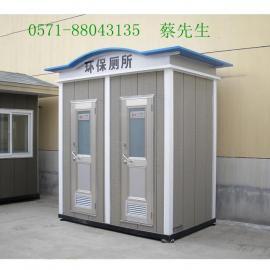 杭州移动厕所租赁Mobile toilets环保厕所出租