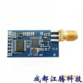 成都江腾科技专业生产超低功耗无线模块si4432