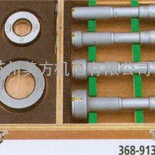 三丰套装三点式内径千分尺 368-912 质保一年
