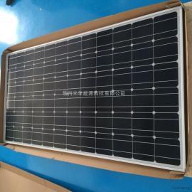 江苏太阳能电池板厂家