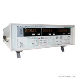 杭州远方 PF9830 三相电参数测试仪 功率计 数字