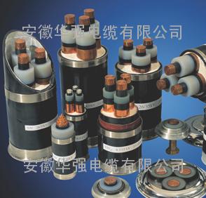 YJV22-35KV 3*95高压电缆