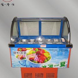 新密冰粥机 新密冰粥机