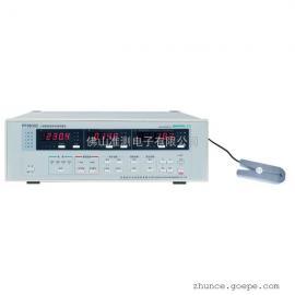 远方PF9830C 三相功率计 电参数测试仪 电量测量仪