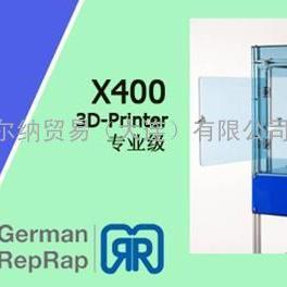 ���莨��德��RepRap品牌3D打印�CX400 CE PRO��I�