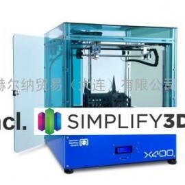 优势供应德国RepRap品牌3D打印机X400