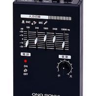 小野BL-1100音响振动监视器