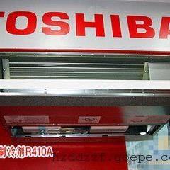 杭州拱墅区祥符街道附近中央空调销售公司 杭州东芝空调代理商
