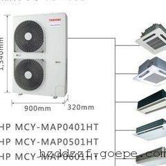 杭州东芝中央空调总代理-杭州中海西溪华府中央空调专业销售安装