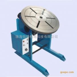 HBJ-300焊接变位机300公斤变位机稳定性好抗干扰