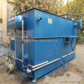 长期供应优质气浮设备 平流式气浮 含油污水处理装置