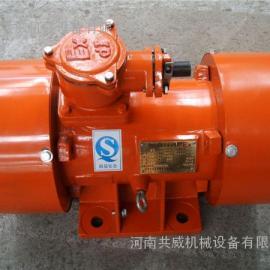 特殊环境下使用振动电机BZD-5-6