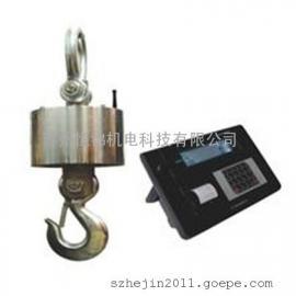 湘潭3吨打印电子吊秤,OCS-3T无线打印吊磅