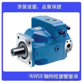 进口力士乐液压柱塞泵 原装Rexroth液压泵