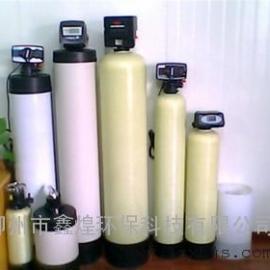 软化水设备(锅炉结水垢如何处理)