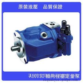 A2F107R-EP3G 力士乐马达柱塞泵
