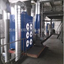电厂煤粉除尘滤筒式集尘机