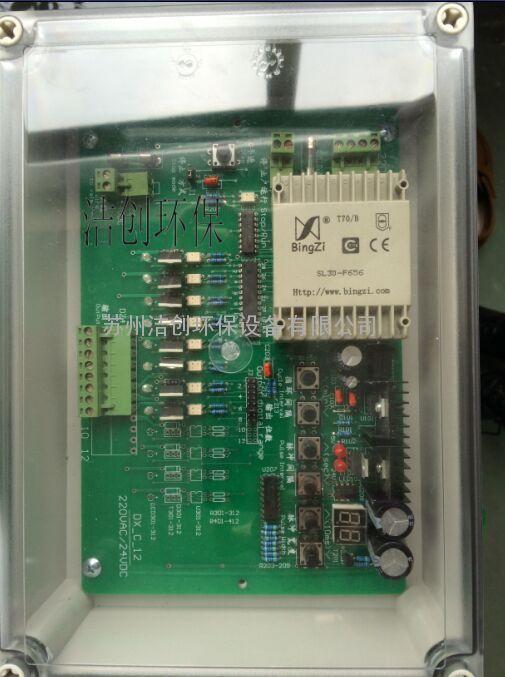 除尘器用脉冲控制仪