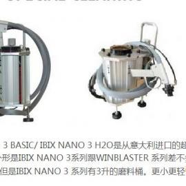 小型喷砂机 手动喷砂机 意大利IBIX喷砂机