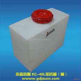 供应方形药水箱,塑料桶价格,优质加药箱供应商 40L