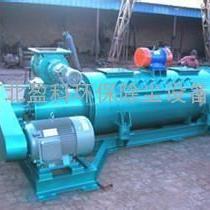 成都粉尘加湿机厂家制作化工厂单双轴加湿搅拌机
