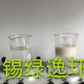含油废水处理 乳化液废水处理 拉丝油废水处理 切削液废水处理