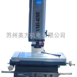 万濠影像测量仪VMS-4030F 二次元测量仪