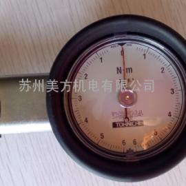 东日扭力测试仪 表盘式扭力扳手DB6N4 东日扭力扳手