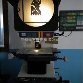 苏州万濠CPJ-3025CZ投影仪