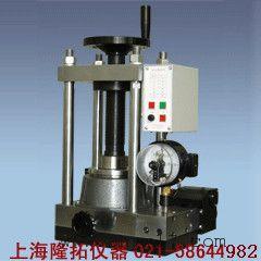 隆拓灰尘压片机,FYD-30型机动台式压片机,30吨台式大规模压片机