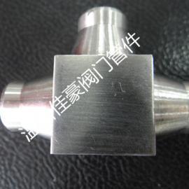 不锈钢方体液压三通管接头,对焊方体三通,焊接式三通