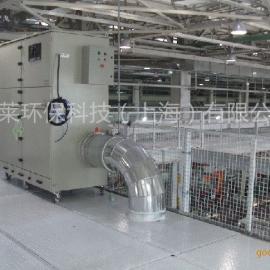 采莱环保ROVA中央式烟尘从净化器MC-90