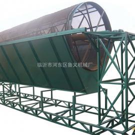 大型圆形滚筒式煤炭黄沙筛选机可配皮带机上料