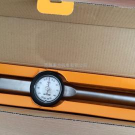 扭力测试仪 东日扭力扳手 DB280N-S 表盘式扭力扳手