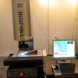 万濠全自动影像仪VMS-2515H 苏州特约店