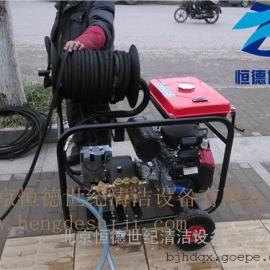 高压管道疏通机 小区高压管道疏通机 下水道疏通机
