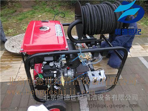 意大利高压管道疏通机HD25/40