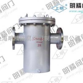 液化气过滤器