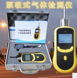 氢气检测仪便携式氢气检测仪泵吸式氢气检测仪H2氢气检测仪