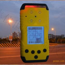 氢气检测仪便携式氢气检测仪高精度氢气检测仪H2氢气检测仪