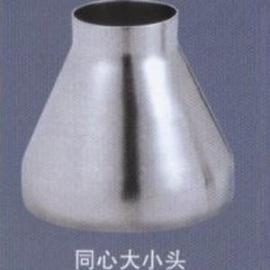 厂家批发零售不锈钢304/316L 大小头  异径管
