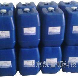 重庆循环水阻垢缓蚀剂(中央空调专用产品),保护金属,防止水垢