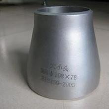 厂家批发零售不锈钢304/316L大小头  异径管