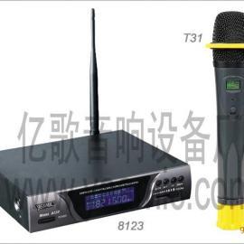 供应 YEAMIC 亿歌无线话筒 8123 8123T31