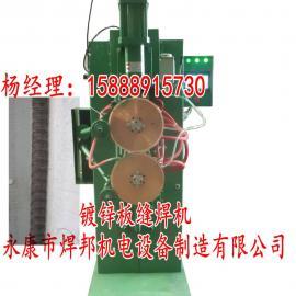 镀锌板油箱缝焊机,镀锌板油箱滚焊机