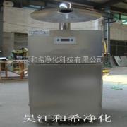 单机小型移动式除尘器