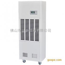 广东除湿机厂家|深圳除湿机厂家|广州除湿机厂家|工业除湿机