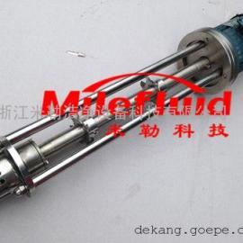 釜底乳化搅拌不锈钢捷流式乳化分散搅拌机