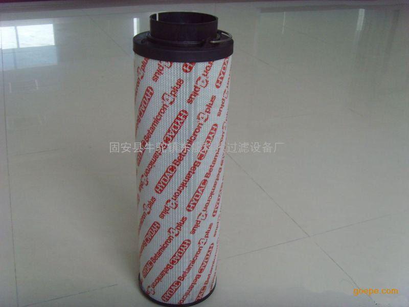1300R010BN4HC/-B4-KE50 贺德克风电滤芯报价