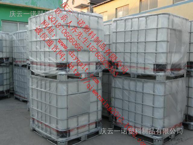 食品级塑料桶,化工塑料桶